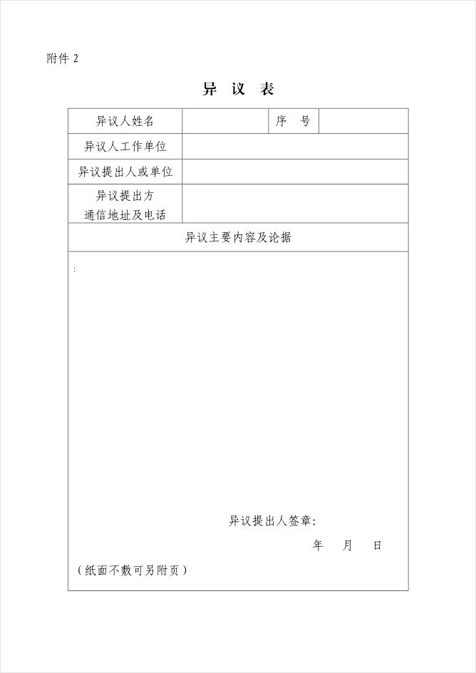 QQ图片20200820171806